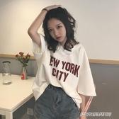 情侶裝新款韓版寬鬆情侶女裝網紅上衣服ins超火短袖t恤潮 免運快出