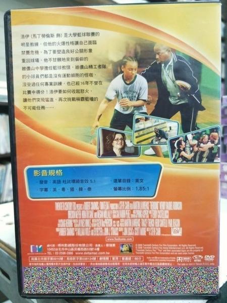 挖寶二手片-F80-002-正版DVD-電影【絕地籃霸】-馬丁勞倫斯 布萊金梅耶(直購價)
