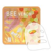 炫彩系列-蜂萃賦活修護天絲面膜30ml(單片)