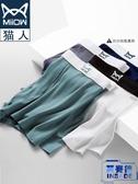 4條裝 男士內褲男四角褲莫代爾平角褲大碼透氣青年短褲【英賽德3C數碼館】