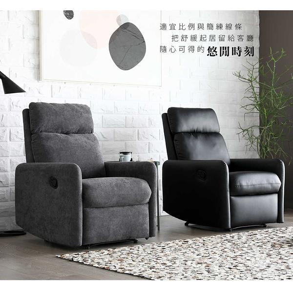Ezic單人無段式功能獨立筒沙發/躺椅/休閒椅/美甲椅/單人沙發【obis】
