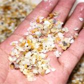 造景石 水晶砂魚缸底砂水晶沙鋪面白色石子彩色石頭水族造景陶粒砂雨花石