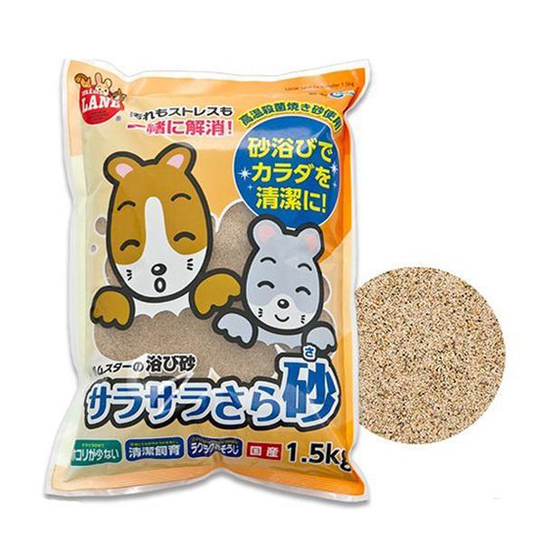 寵物家族-日本Marukan-鼠鼠專用SAP沙-1.5KG MK-MR-964