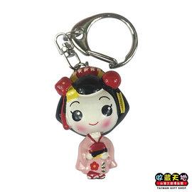 【收藏天地】台灣紀念品*妖怪村鑰匙圈-和服少女 ∕ 觀光 小物 鎖圈 鑰匙扣 風景 送禮 禮品