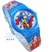 Disney 迪士尼 時尚卡通手錶 復仇者聯盟 美國隊長 兒童手錶 數字 男錶 藍色 D美國隊長小B1