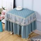 床頭柜蓋布簡約現代套罩家用北歐長方形電視柜鞋柜小桌布防塵蓋巾 快速出貨