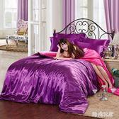 貢緞冰絲1.8M床單被套床上用品純色四件套    LY7802『時尚玩家』