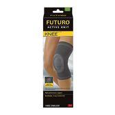 專品藥局 3M FUTURO 全方位高支撐護膝 - 單支入- S .M .L