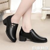 秋季新款中年女士媽媽鞋舒適軟底粗跟單鞋黑色職業工作鞋中跟皮鞋  自由角落