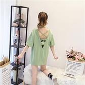 網紅牛油果綠上衣t恤女裝新款潮短袖寬鬆大碼胖mm露背中長款 雙十二全館免運