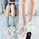 睡覺襪子女中筒襪秋冬季地板襪加厚保暖毛絨可愛卡通珊瑚絨睡眠襪