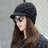 雙12購物節冬季帽子女冬天韓版潮時尚百搭新款毛線帽秋冬女士針織鴨舌帽保暖夏沫居家