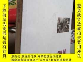 二手書博民逛書店罕見知識情趣Y278333 林夕 中華書局 出版2012