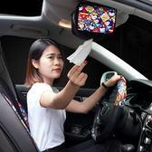 拽貓創意可愛汽車紙巾盒車載車用座式紙巾盒抽椅背掛式車內抽紙盒      智能生活館