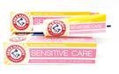 英國進口 ARM & HAMMER 牙膏( 敏感款: Sensitive care )