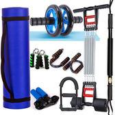 健身器材套裝組合家用男臂力器鍛煉胸肌握力臂力棒體育用品擴胸器  WY