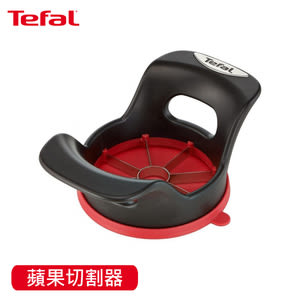 Tefal法國特福 巧變精靈配件系列蘋果切割器 K2070214