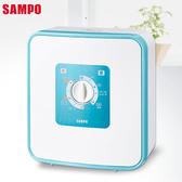 【艾來家電】 【分期0利率+免運】SAMPO聲寶 多功能烘被機 HX-TA06B