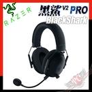 [ PCPARTY ] 雷蛇 Razer BLACKSHARK V2 PRO 黑鯊V2 PRO 無線電競耳機麥克風