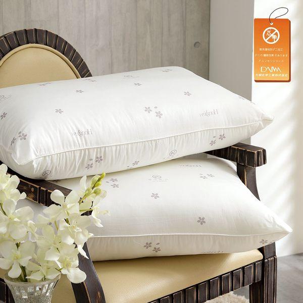 枕頭 防蹣枕/防蹣抗菌多孔纖維枕1入/美國棉授權品牌[鴻宇]台灣製