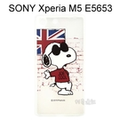 SNOOPY 史努比透明軟殼 [英國] SONY Xperia M5 E5653【台灣正版授權】