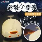 療癒音樂鴨ㄚ 觸拍式 USB七彩小夜燈...