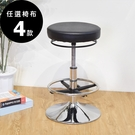 旋轉椅 櫃台椅 馬卡龍圓盤吧檯椅(高款附腳踏圈) 凱堡家居【A06923】