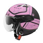[東門城] ZEUS ZS212C AR5 消光黑紫 喵咪 3/4罩安全帽  內襯可拆洗  輕量化 雙層鏡片