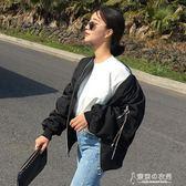 嘻哈少女外套復古港風棒球服女學生秋天街頭寬鬆bf風長袖夾克衫 東京衣秀