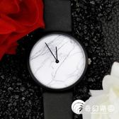 節日禮物譯時Enmex手表 兩針輕薄 大理石紋 英倫風雅痞氣質腕表-奇幻樂園