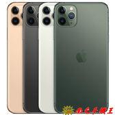 〝南屯手機王〞[預購] 蘋果 APPLE iPhone 11 Pro Max A2218 64GB【宅配免運費】