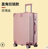 鋁框行李箱網紅女拉桿箱萬向輪20學生密碼箱24寸旅行箱韓版皮箱子 名創