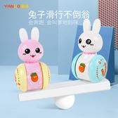 不倒翁 小兔子音樂滑行不倒翁  兒童寶寶0-1-3歲早教男女孩益智兒童玩具 2色