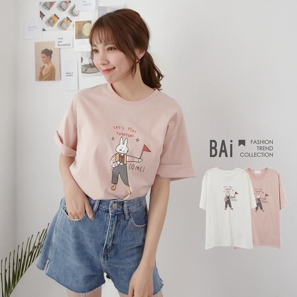 COME!兔兔女孩印圖微長版T恤上衣-BAi白媽媽【310180】