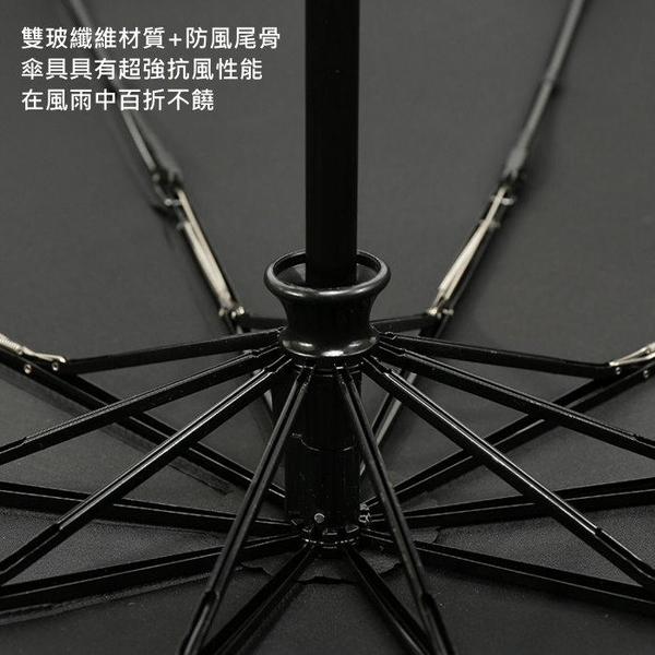 【DM383】十骨抗強風自摺疊傘 自動傘 自動伸縮傘 自動開收 大傘面折傘 雨傘 EZGO商城