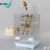 鳥籠子 電鍍鉻大型鸚鵡灰鸚鵡金屬帶鸚鵡站架大號加粗型JY【快速出貨】
