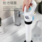 疏通器下水道家用廁所管道堵塞工具吸高壓氣壓式壹炮通【極簡生活】