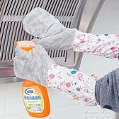 加厚竹纖維洗碗手套女耐用型廚房刷碗家務清潔不沾油防水加絨 麥琪精品屋
