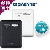 GIGABYTE 技嘉 (12000mAh) 行動電源RF G1BB【免運直出】