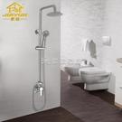 明裝淋浴花灑套裝全銅龍頭淋浴器淋雨噴頭浴室沐浴增壓冷熱 【618特惠】