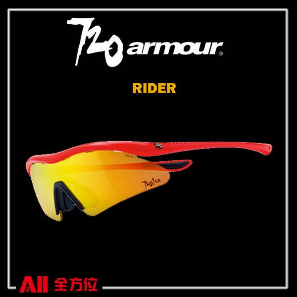 預購品【720Armour】720 Rider系列 運動太陽眼鏡  桔紅/金(T337LITE8) 全方位跑步概念館