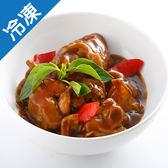 捷康大廚在家熱炒三杯雞300G【愛買冷凍】