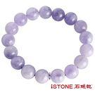 紫玉手鍊-品牌經典-12mm 石頭記...
