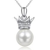 項鍊 925純銀珍珠吊墜-典雅皇冠生日情人節禮物女飾品73fy30【時尚巴黎】