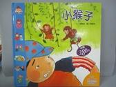 【書寶二手書T6/少年童書_KDG】手指遊戲動動兒歌-小猴子_李紫蓉
