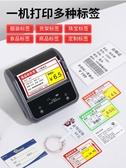 打碼機打碼器標價機超市價簽打印機手動服裝店手持商品生產日期食品標價器LX春季新品