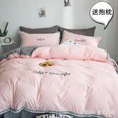 床包組ins少女公主風水洗棉四件套全棉純棉裸睡床單被套2.0m床上1.8 ic2332【Pink 中大尺碼】