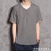 復古中國風男裝短袖棉麻料T恤夏季寬鬆薄款亞麻布民族風中式上衣 科炫數位
