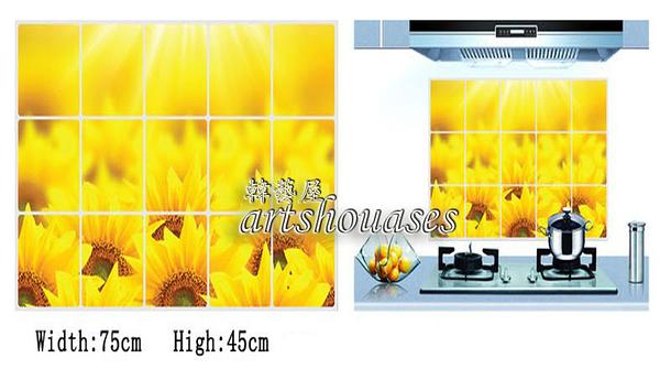 A13025【太陽花】防油貼紙kitchen