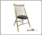 {{ 海中天休閒傢俱廣場 }} F43 摩登時尚 餐椅系列  U-3091 達芙妮造型餐椅